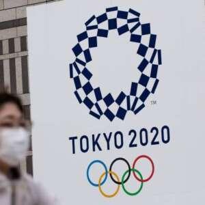 TOKIO 2021 1